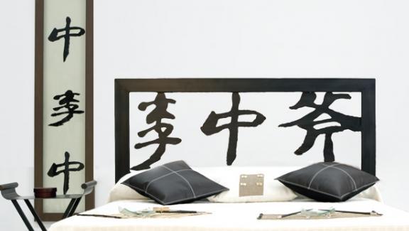 Coleccion shangai dormitorios de forja chasol for Dormitorio zen oriental